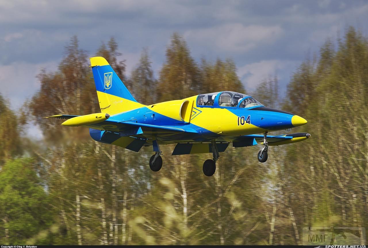 48360 - Воздушные Силы Вооруженных Сил Украины