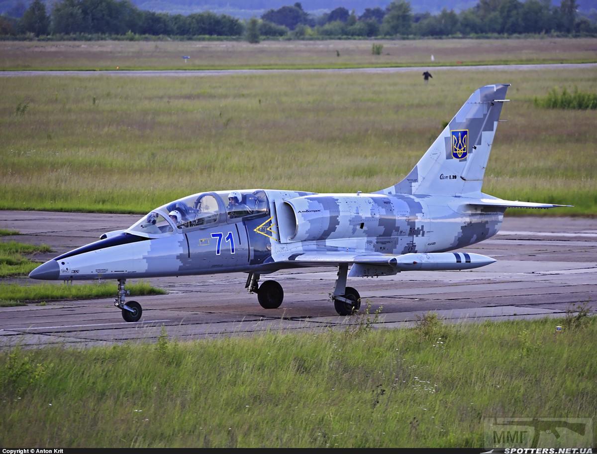 48361 - Воздушные Силы Вооруженных Сил Украины