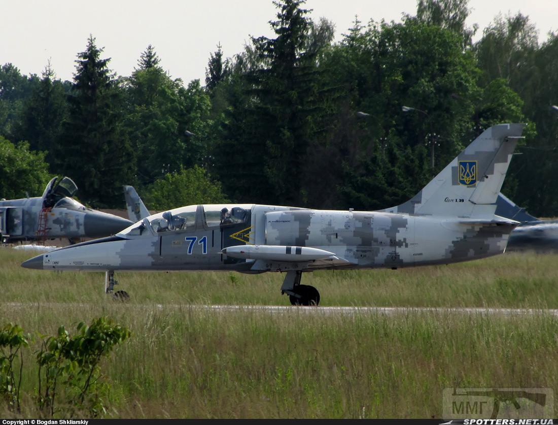 48362 - Воздушные Силы Вооруженных Сил Украины