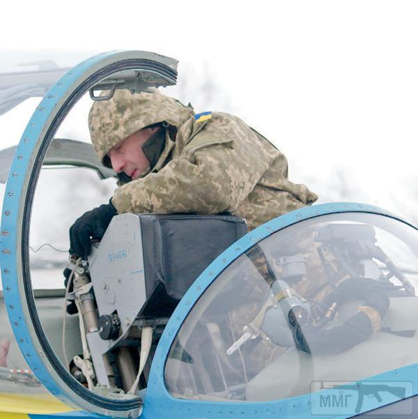 48377 - Воздушные Силы Вооруженных Сил Украины