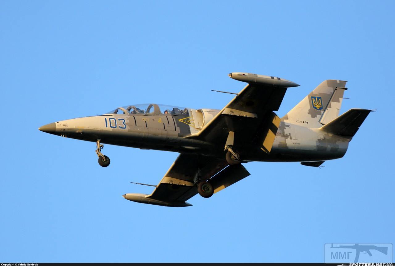 48379 - Воздушные Силы Вооруженных Сил Украины