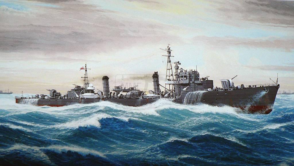 484 - Японский Императорский Флот