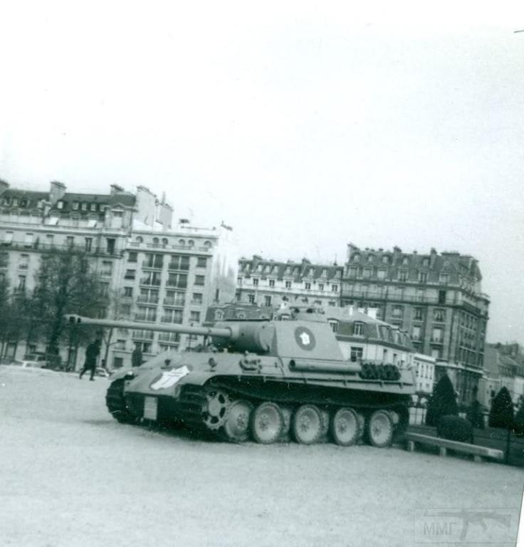 4841 - 1967