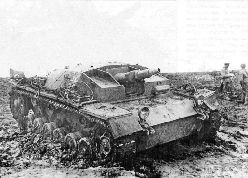 48420 - Лето 1941г,немецкие фото.