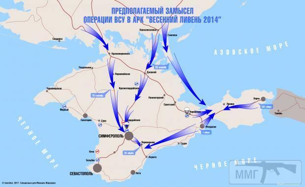 48543 - Пра Крым ))))