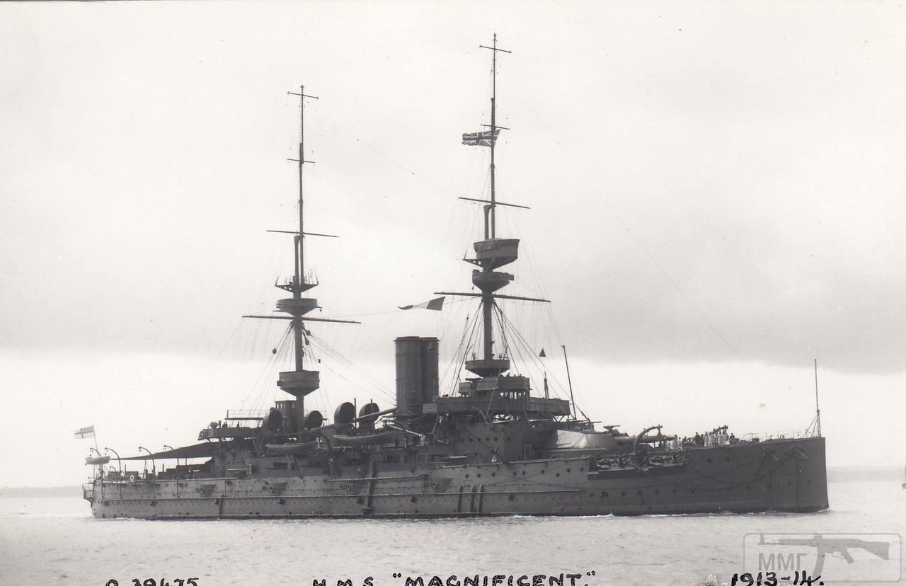 48546 - HMS Maginificent