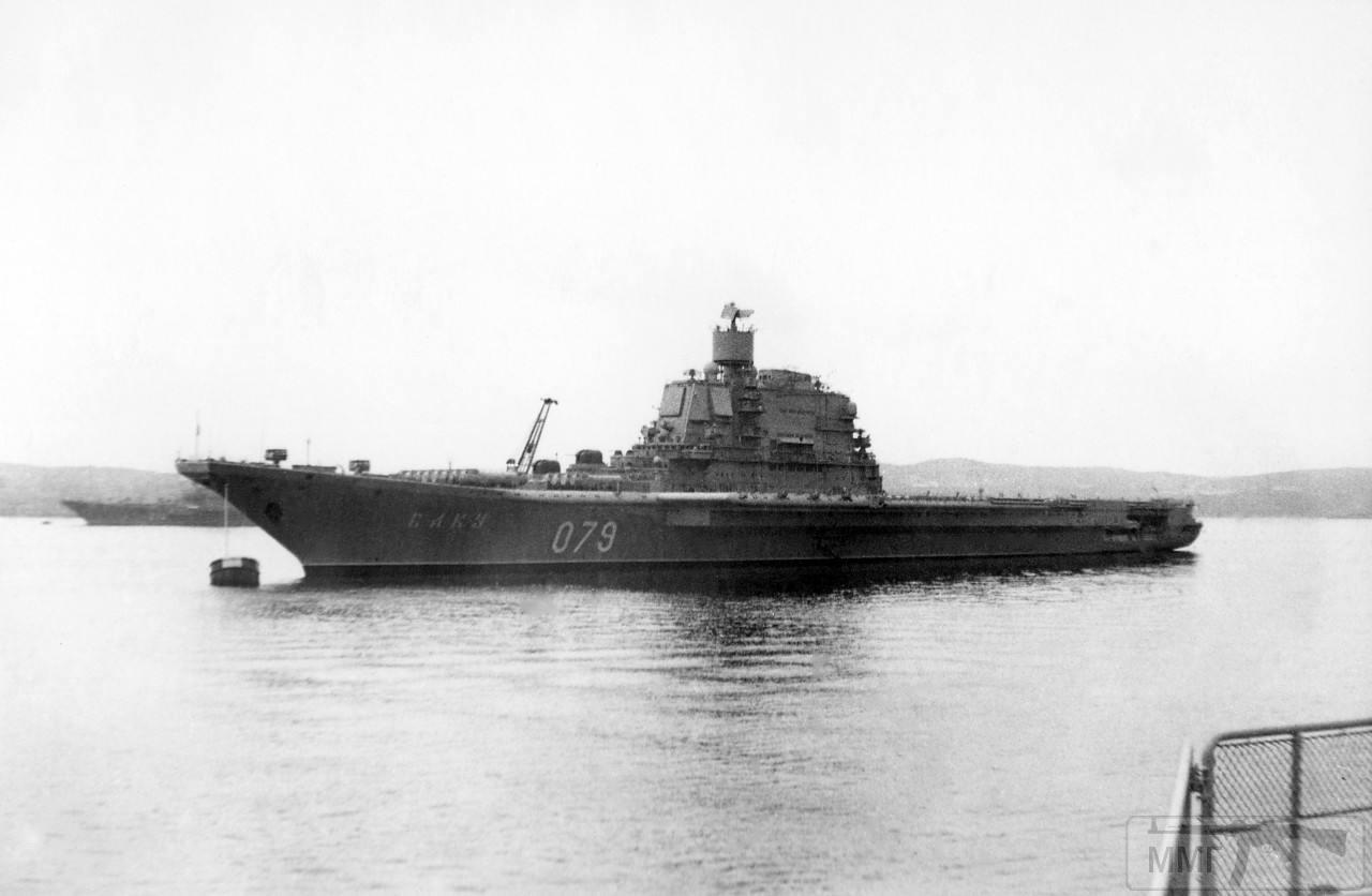 48568 - ВМФ СССР