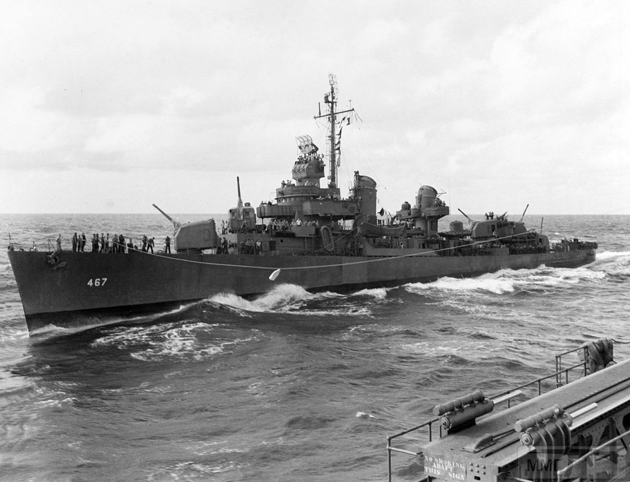48569 - USS Strong (DD-467)