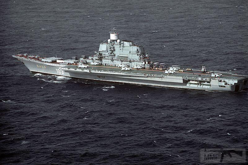 48570 - ВМФ СССР