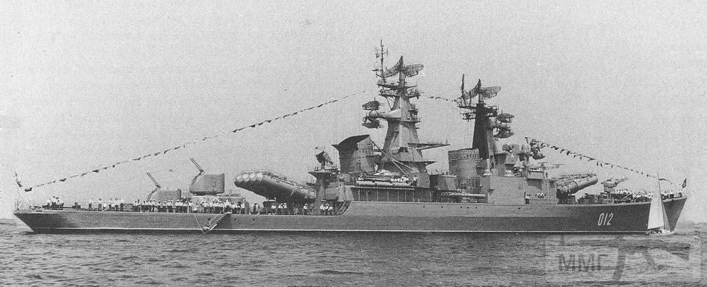 48579 - ВМФ СССР