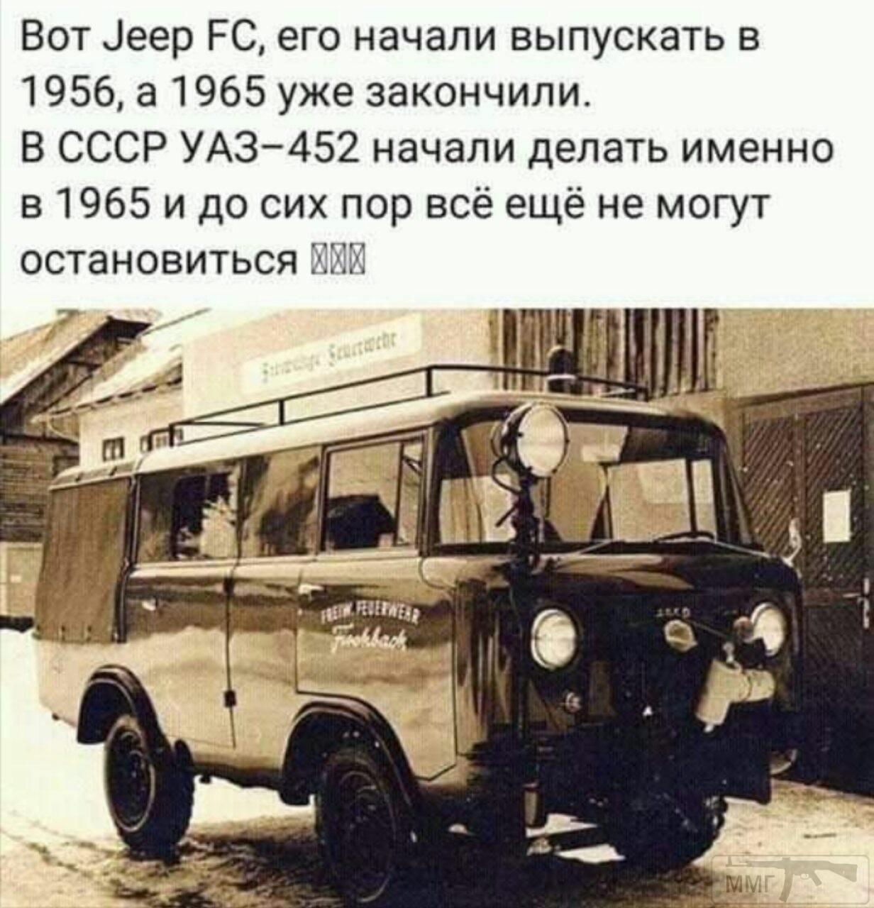 48632 - История автомобилестроения