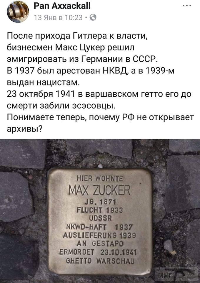 48662 - А в России чудеса!