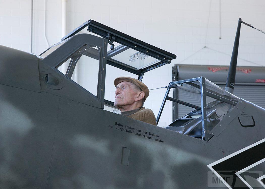 48707 - Самолеты Luftwaffe