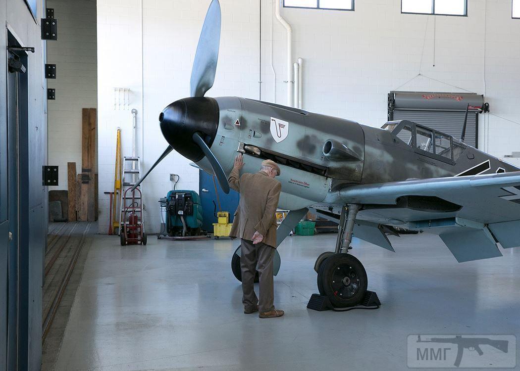 48708 - Самолеты Luftwaffe