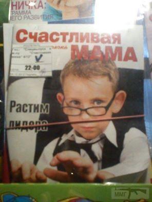 48749 - А в России чудеса!