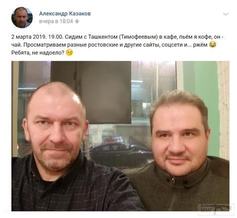48753 - Командование ДНР представило украинский ударный беспилотник Supervisor SM 2, сбитый над Макеевкой