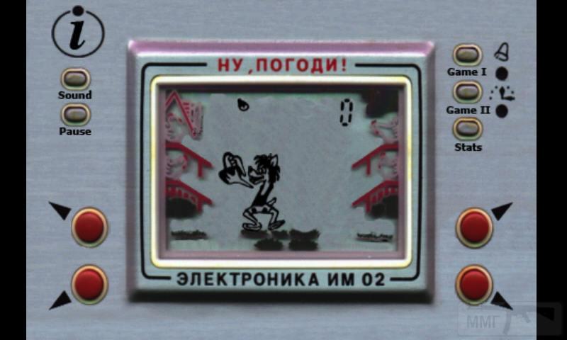 4877 - Автопром СССР