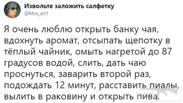 48796 - Пить или не пить? - пятничная алкогольная тема )))
