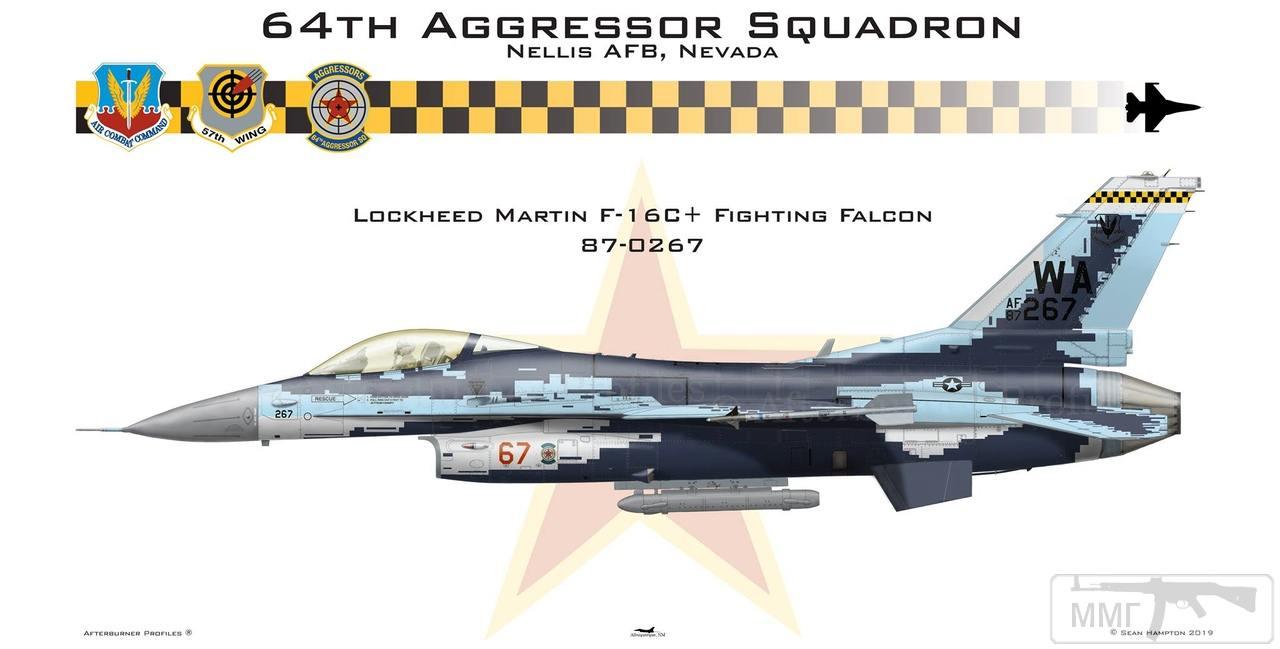 """48858 - Эскадрилья """"Агрессор"""""""