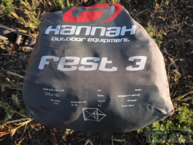 48941 - 3х местная палатка Hannah Fest 3 с тентом (Чехия)