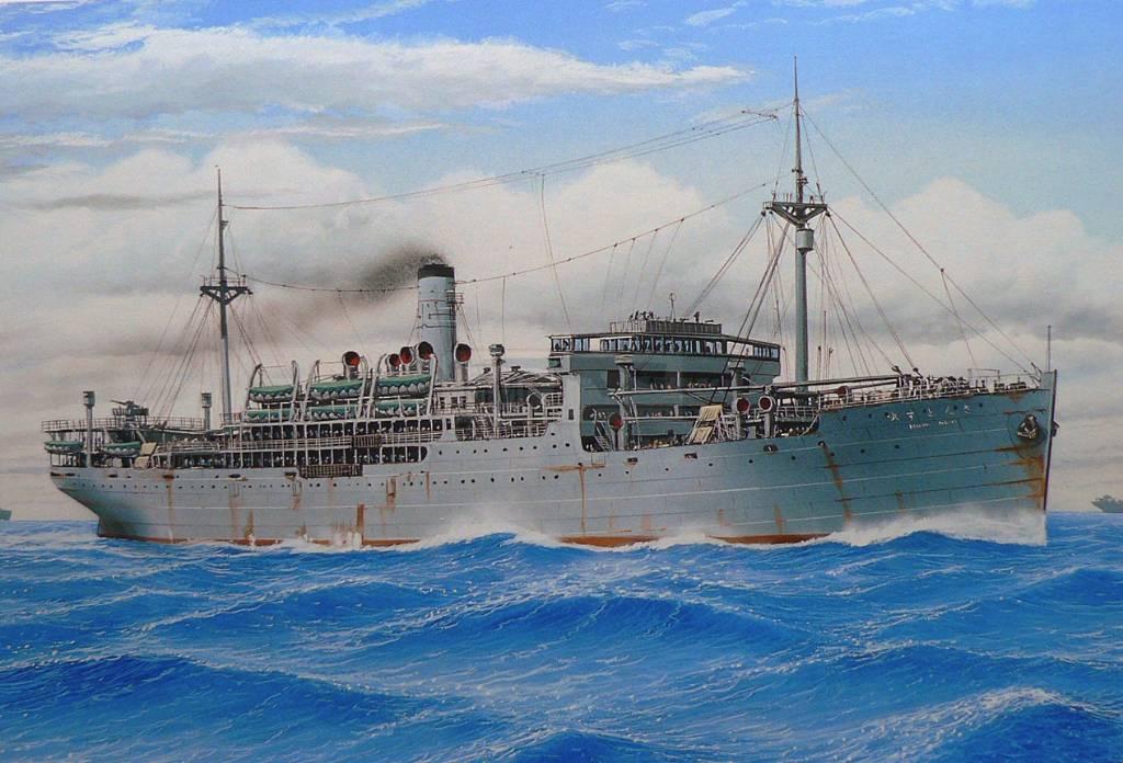 490 - Японский Императорский Флот