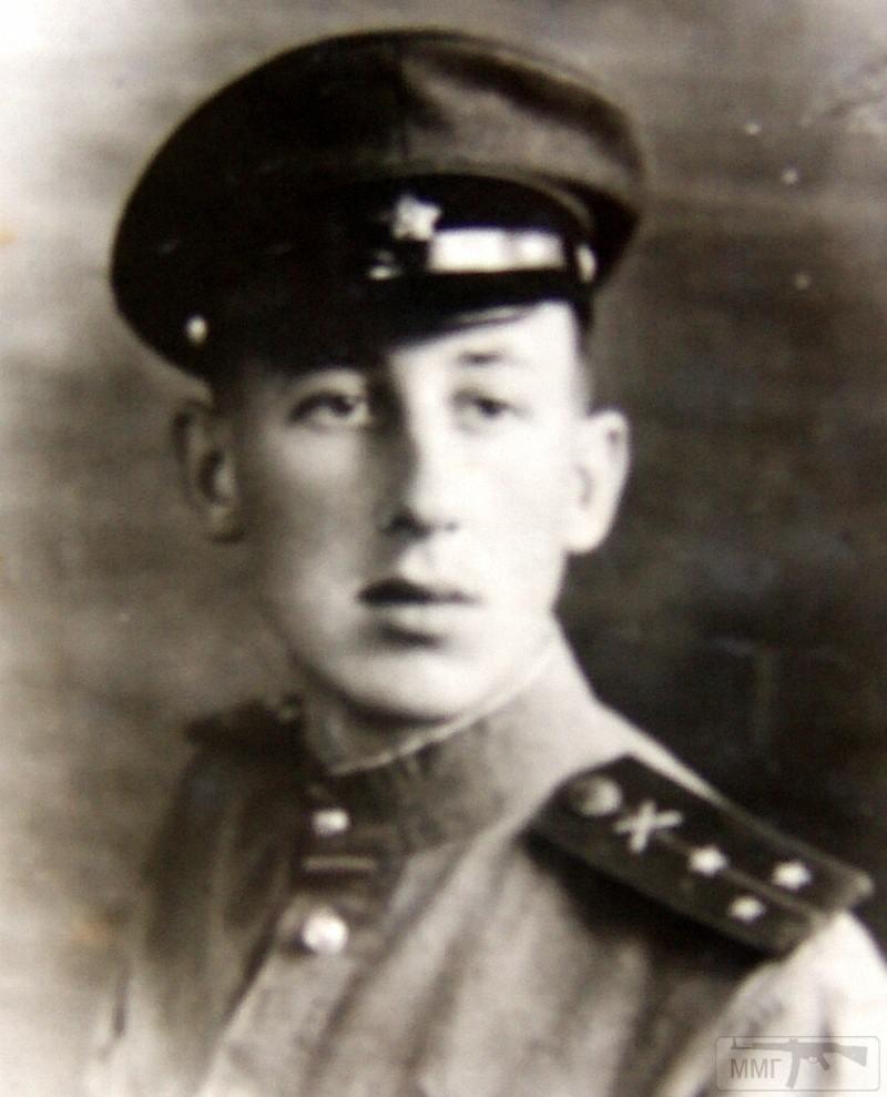 49098 - Военное фото 1941-1945 г.г. Восточный фронт.