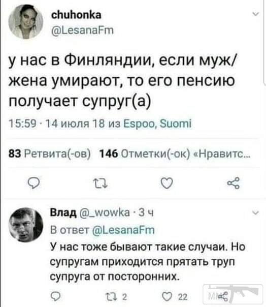 49177 - А в России чудеса!