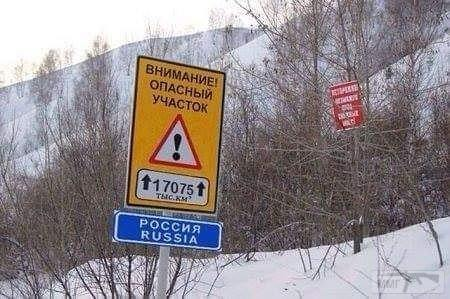 49179 - А в России чудеса!