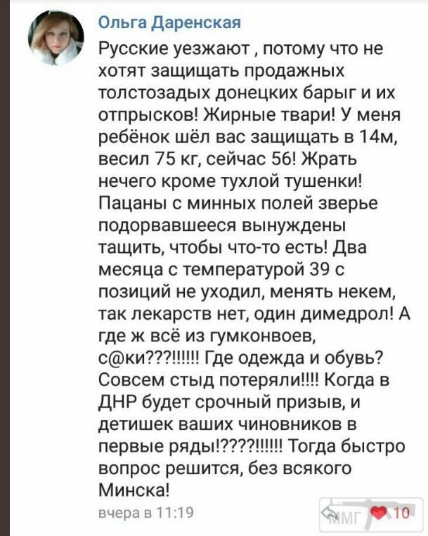 49180 - А в России чудеса!