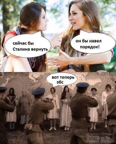 49181 - А в России чудеса!