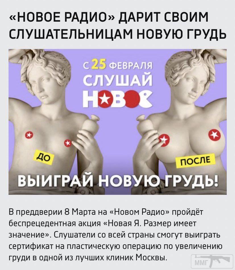 49182 - А в России чудеса!
