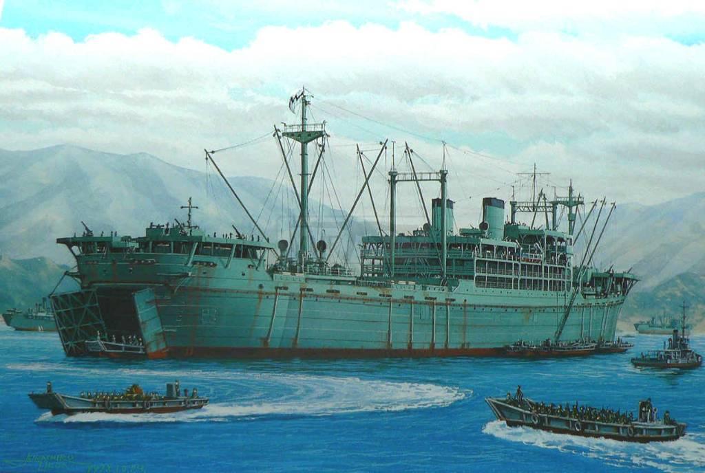 492 - Японский Императорский Флот