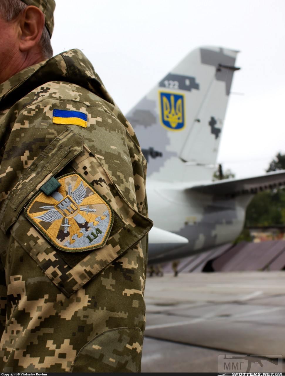 49451 - Воздушные Силы Вооруженных Сил Украины