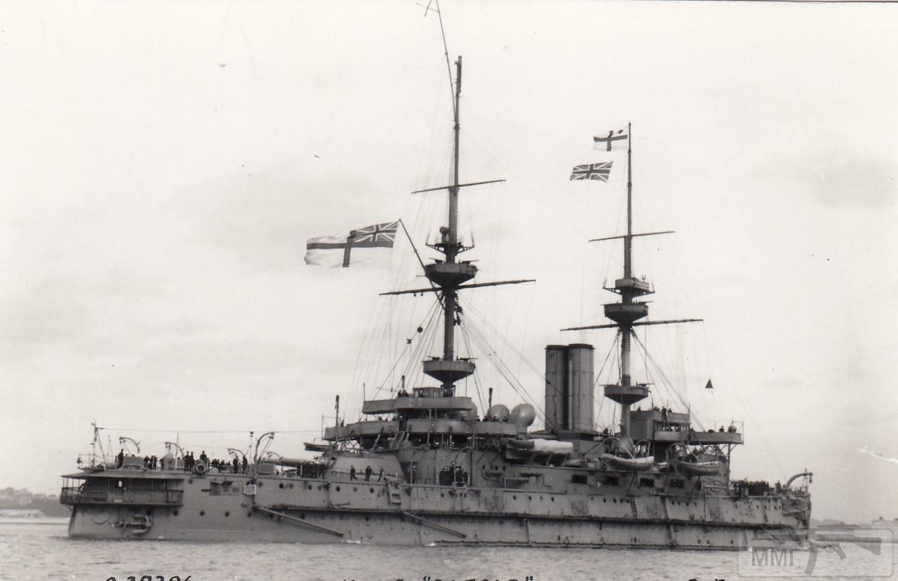 49454 - HMS Caesar