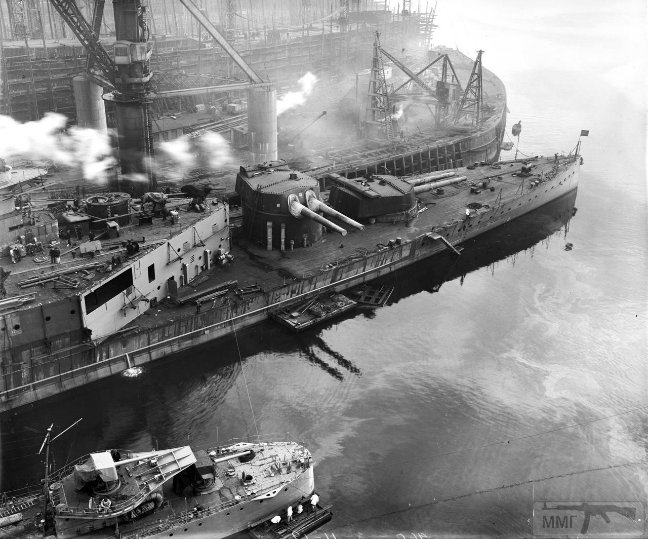 49477 - HMS Hood