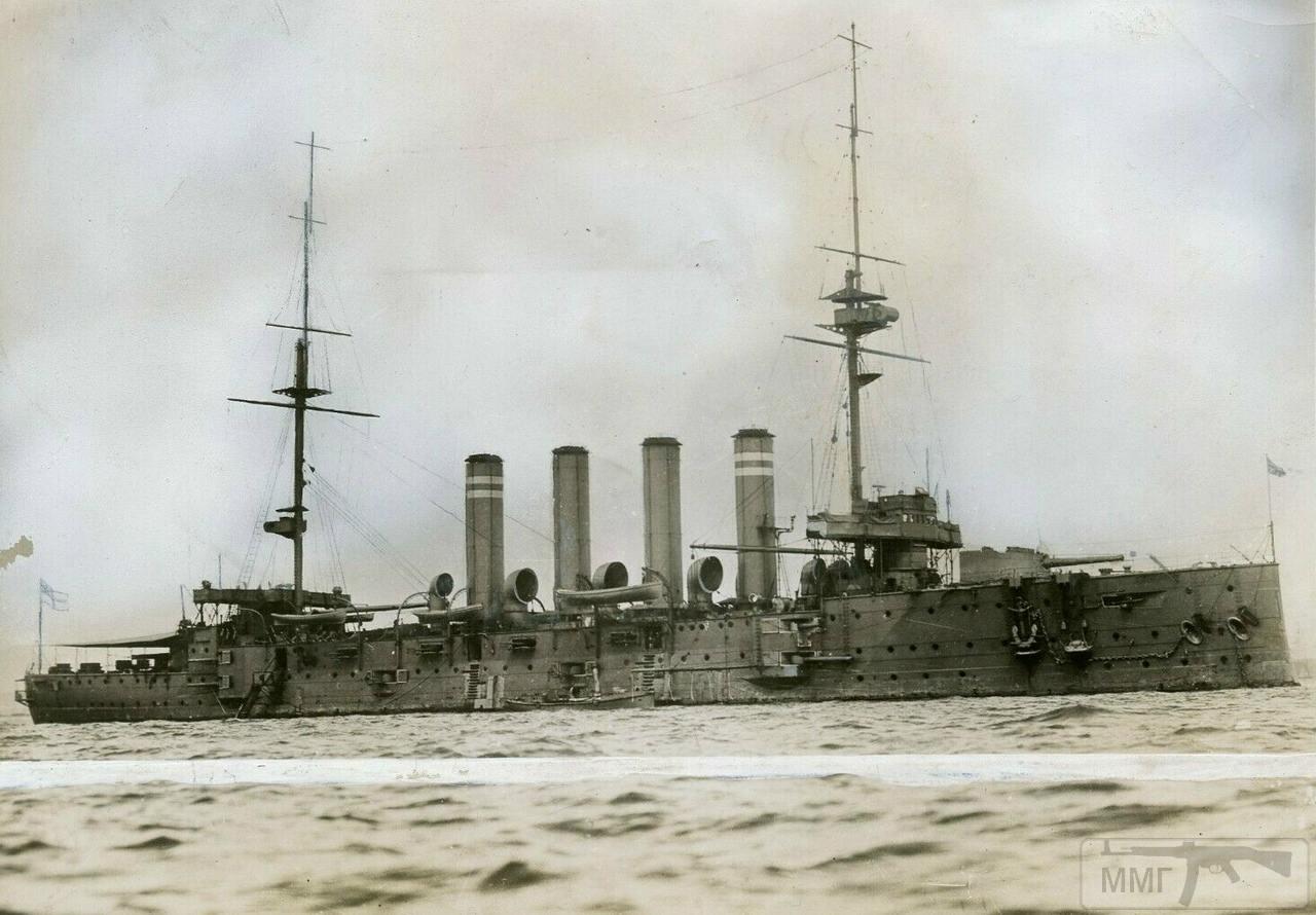 49487 - HMS Hogue