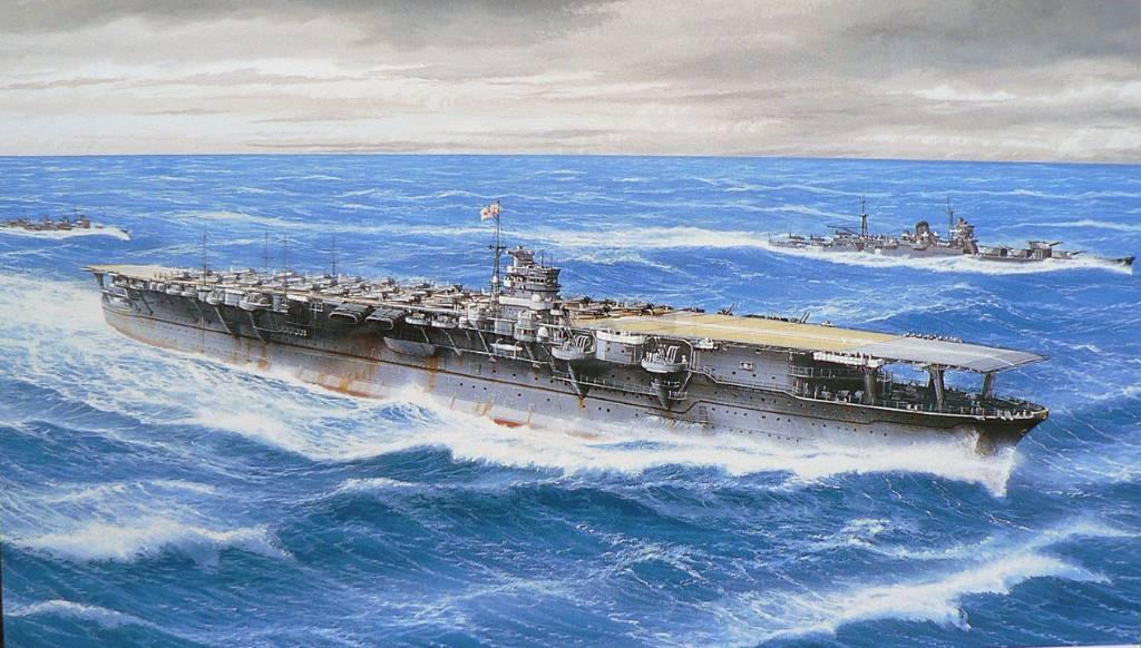 495 - Японский Императорский Флот