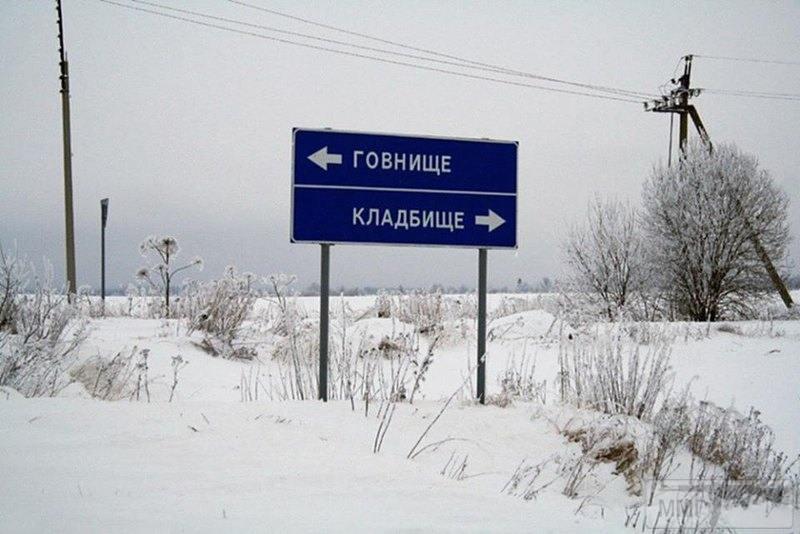 49590 - А в России чудеса!