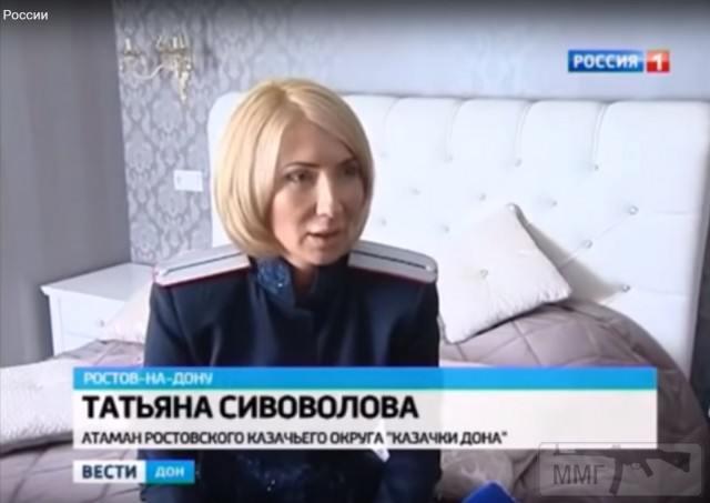 49592 - А в России чудеса!