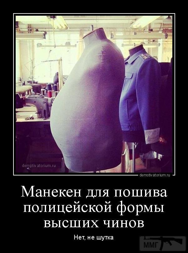 49593 - А в России чудеса!