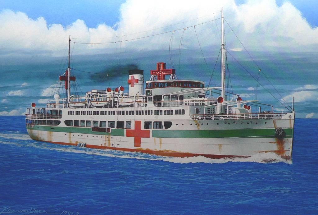 496 - Японский Императорский Флот