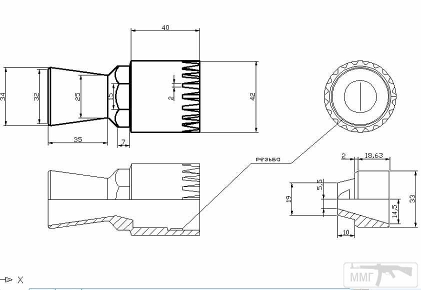 49618 - Реставрация и ремонт mg-34