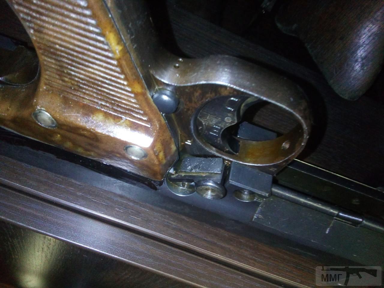 49624 - Реставрация и ремонт mg-34