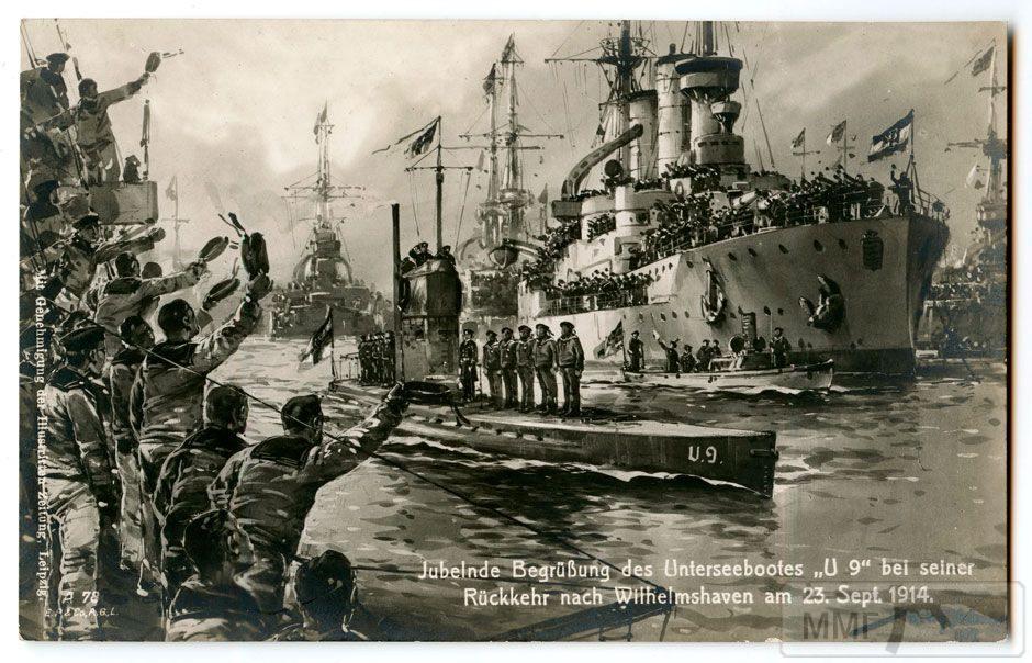 49628 - Броненосцы, дредноуты, линкоры и крейсера Британии