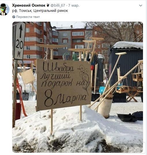 49639 - А в России чудеса!