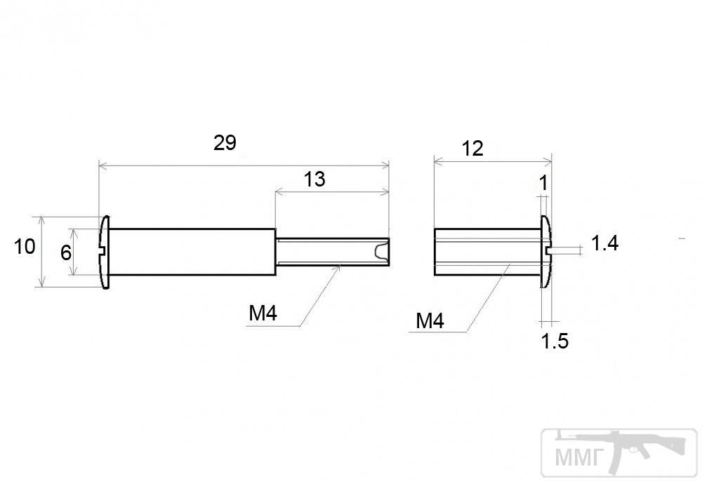 49654 - Реставрация и ремонт mg-34