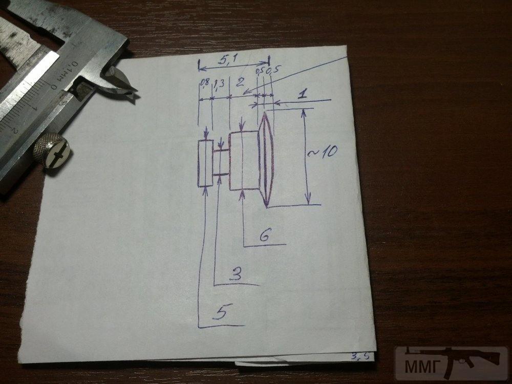 49655 - Реставрация и ремонт mg-34