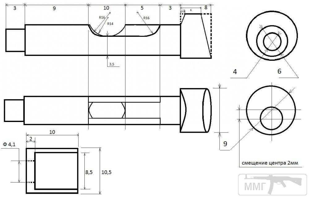 49657 - Реставрация и ремонт mg-34