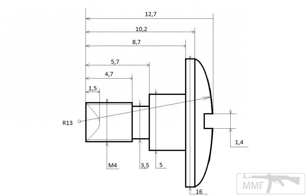 49658 - Реставрация и ремонт mg-34