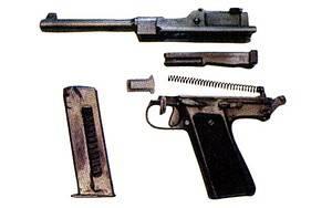 4969 - Токарев образца 1939 г.